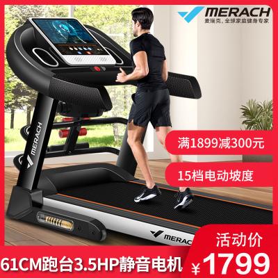 麥瑞克跑步機家用靜音折疊運動健身器材MR-898
