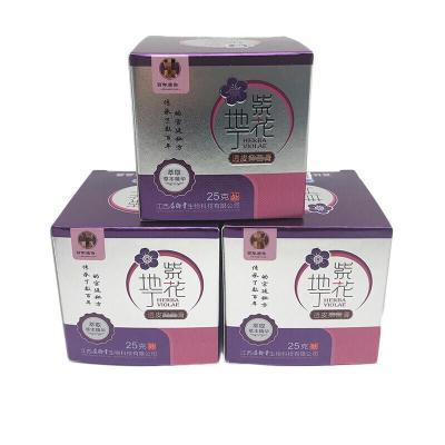 紫l花地丁透皮抑億菌膏皮膚止石癢軟膏紫l丁地花膏 成人款一盒裝
