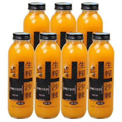呂梁野山坡 生榨沙棘汁 果汁飲料350ml*7瓶