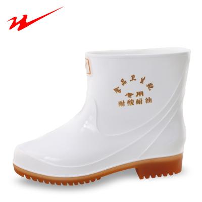 DOUBLESTAR雙星DSA265 雙星女士半筒水鞋白色女款衛生食品靴PVC防水雨鞋中筒