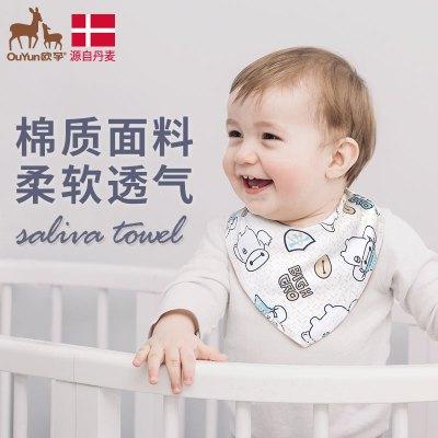 【5條裝】歐孕(OUYUN) 新款純棉三角巾寶寶新生兒童口水巾按扣圍嘴兒四季通用卡通插畫