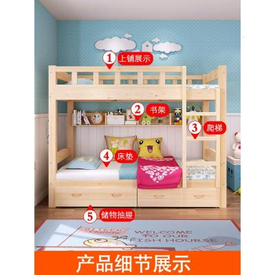 全實木雙層床兩層兒童床上下床學生宿舍高低床子母床上下鋪大人 原木色+抽屜+墊子 1500mm*2000mm只有高低床