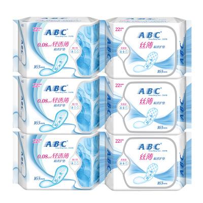 ABC 卫生护垫 163mm*6包组合 超透气 轻透薄0.08cm 丝薄棉柔 轻透薄 量少普通型搭配 姨妈护垫