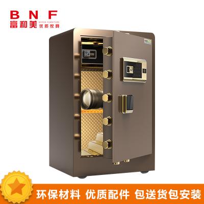 富和美(BNF)品质保险柜办公柜文件柜 保险柜 密码柜家用保险箱保险柜60