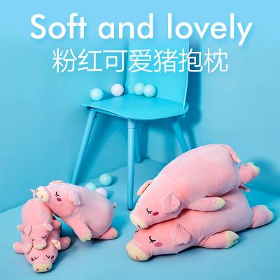 瑞仕兹 趴趴猪抱枕靠垫女生睡觉靠枕可爱毛绒玩具床头娃娃七夕情人节送女友老婆 男朋友枕生日礼物 粉红俏皮猪