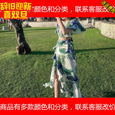 马尔代夫海边度假套装沙滩裙显瘦三亚旅游必备气质长裙两件套