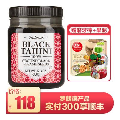 【贈磨牙棒果泥】羅朗德黑芝麻醬350g進口嬰幼兒黑芝麻醬寶寶營養輔食