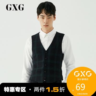 【兩件1.5折:69】GXG男裝 冬季時尚休閑潮流修身黑綠格馬甲#GA109506G