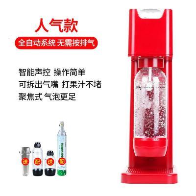 氣泡水機機自制碳酸飲料機古達家用便攜式蘇打水機汽水機 紅色