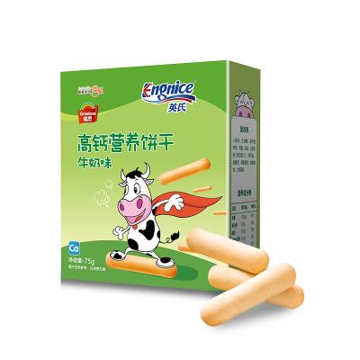 英氏(Engnice)健恩高鈣手指餅干 寶寶餅干 兒童零食 75g