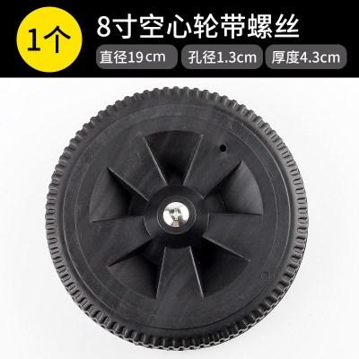 靜音無油打氣泵空壓機配件腳輪加厚橡膠輪子腳墊5寸6寸7腳輪包 8寸黑色空心腳輪帶螺絲一個