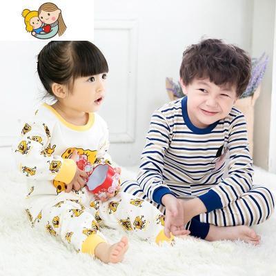 寶寶秋衣秋褲0-1-3歲兒童保暖內衣套裝全棉男童女孩棉毛衫褲