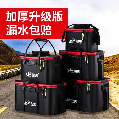 佳釣尼(JIADIAONI)釣魚桶eva加厚多功能活魚箱折疊水桶魚護桶釣箱裝魚箱漁具