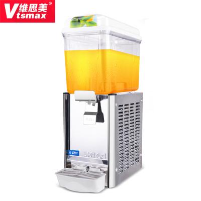 雙溫型12L 維思美飲料機冷熱冷飲機現調攪拌噴淋式飲料機商用制冷果汁機單缸冷熱雙溫