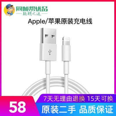 【二手99新】Apple/蘋果原裝 1米/mi 充電線數據線拆機配件 適用 iPhone/蘋果平板iPad官換