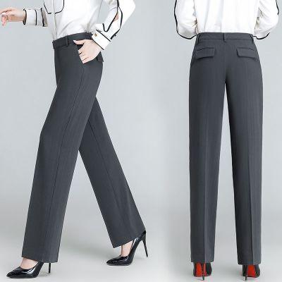 彈力棉質簡約氣質豎條紋直筒寬松女西褲2020夏季薄款大碼胖M200斤 莎丞