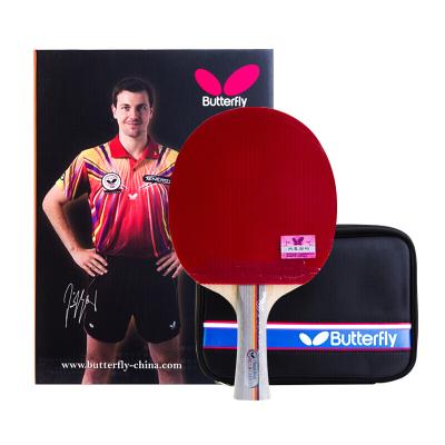 蝴蝶(Butterfly)乒乓球成品拍波尔横拍直拍进攻型专业选手拍头沉柄轻双面反胶 胶皮可以揭取更换