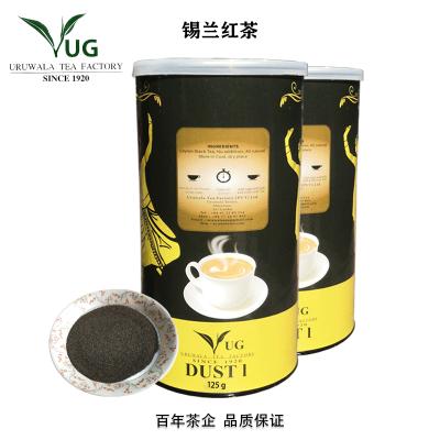 錫蘭紅茶 斯里蘭卡紅茶URUWALA TEA進口紅茶 Dust1 港式奶茶專用原料 125g精品罐裝 奶茶用茶