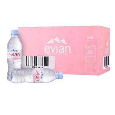【可DIY保湿喷雾】依云(evian)矿泉水 500ml*24瓶/箱 进口饮用水 矿物质水 法国进口