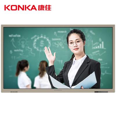 康佳(KONKA) LED55G9100 55英寸 多媒体教学 会议一体机 智能触摸电子白板 幼儿园教学 商用电视