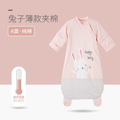 巴仔兔 孕嬰童兒睡袋秋冬款加厚女寶寶連體睡衣兒童防踢被嬰兒睡袋