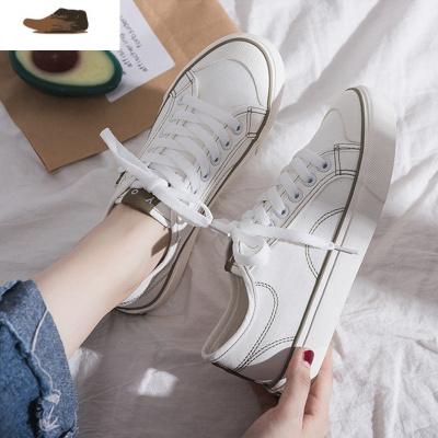 Ideaminiulzzg帆布鞋女鞋子2020韓版小白鞋潮百搭學生潮鞋
