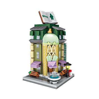 LOZ/俐智小颗粒积木迷你街景益智拼插儿童玩具拼装模型男女孩转角书店1624