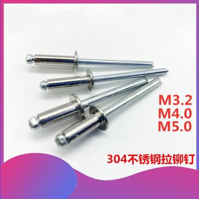 不銹鋼拉鉚釘半鋼圓頭抽芯拉鉚釘規格M3-M5系列