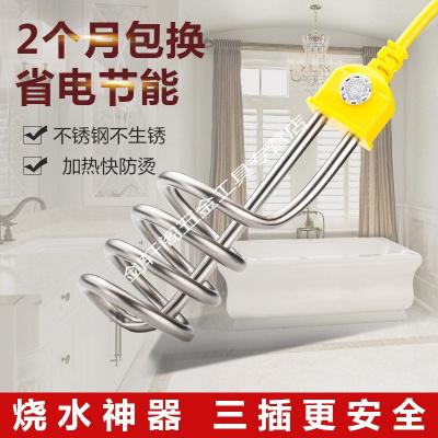 熱得快自動斷電洗澡電熱棒熱的快電老虎熱水燒水器桶燒燒水棒 2000W自動斷電QY-598店長推薦