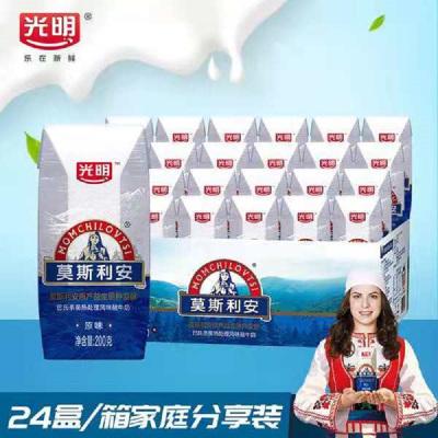 【1月產】光明莫斯利安酸奶原味散裝200g*24盒家庭裝風味酸牛奶盒裝酸奶整箱