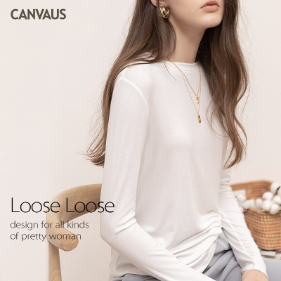 CANVAUS秋季女裝新款莫代爾寬松洋氣歐美街頭舒適打底衫上衣T恤