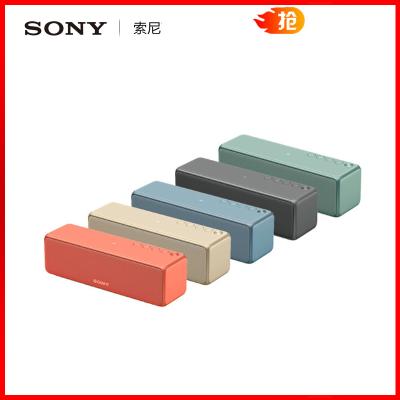 Sony/索尼 SRS-HG10 無線藍牙音箱便攜高解析度音響 月光藍