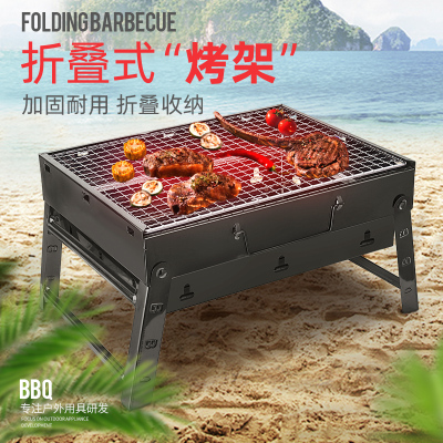 燒烤架戶外迷你燒烤爐家用木炭用具烤串烤肉小型野外 全套爐子