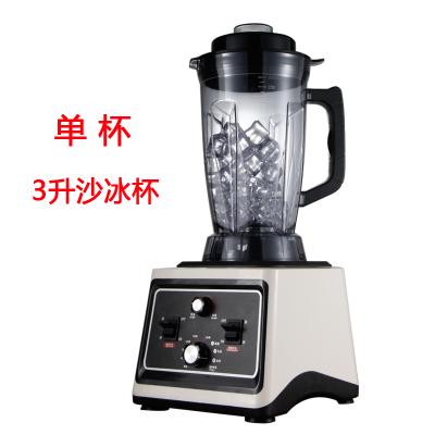 時光舊巷沙冰機商用奶茶店碎冰榨汁機奶昔攪拌破壁現磨豆漿機大容量6L 3升單杯配置合適打沙冰專用