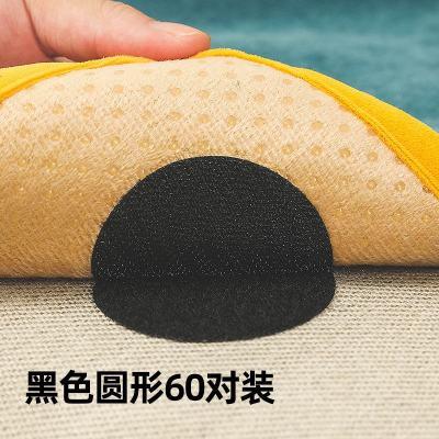 床单固定器防跑无针家用粘坐垫防滑神器床垫隐形万能贴沙发固定器