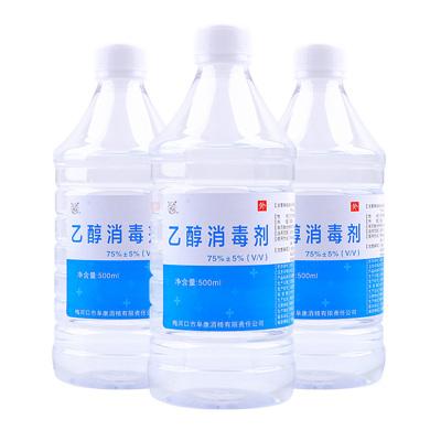 五塔 乙醇消毒劑 500ml*3