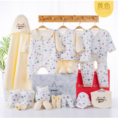 班杰威爾Banjvall嬰兒禮盒 21件秋冬舒適棉衣服初生兒加厚衣服套裝高檔秋冬女寶寶用品滿月禮物兒童內衣禮盒