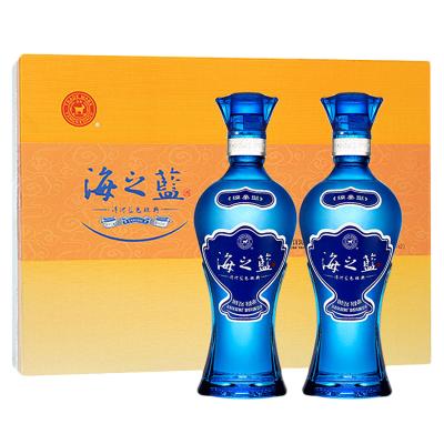 洋河(YangHe) 蓝色经典 海之蓝 52度 480ml*2 礼盒装 浓香型白酒 口感绵柔