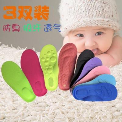 【3双】运动鞋垫儿童男夏防臭儿童鞋垫女吸汗透气足弓宝宝垫子