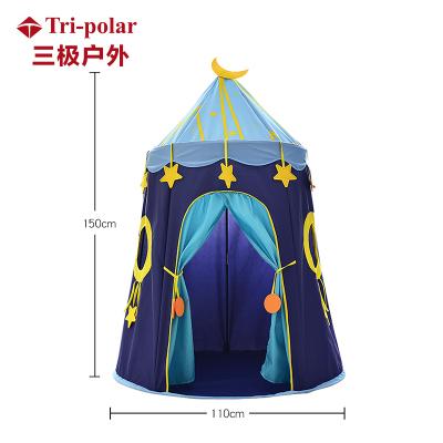 三極戶外(Tripolar) TP2313 兒童帳篷游戲屋室內家用女孩公主城堡小房子男孩寶寶蒙古包玩具屋