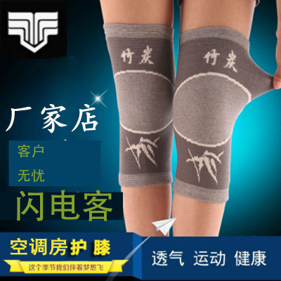 閃電客護膝馬術護膝夏季透氣保暖超薄款夏天老寒腿關節四季炎空調房中老年人男女