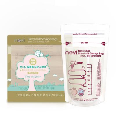 新貝(ncvi)納米銀儲奶袋 納米銀材質 30片/盒 XB-9030 嬰兒食品加工具