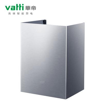 Vatti/華帝J659P01-0風管罩i11116/40/42專用配件不銹鋼管罩油煙機配件罩