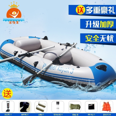 浴佳美皮划艇充气艇橡皮艇加厚耐磨钓鱼船2人3人4人充气船气垫船冲锋舟橡皮船 白船三人轻奢礼包