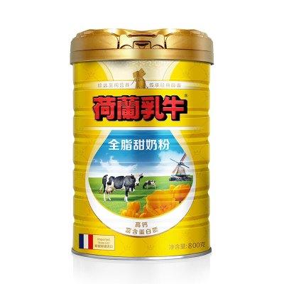 荷蘭乳牛 全脂甜奶粉 法國原裝進口 800g