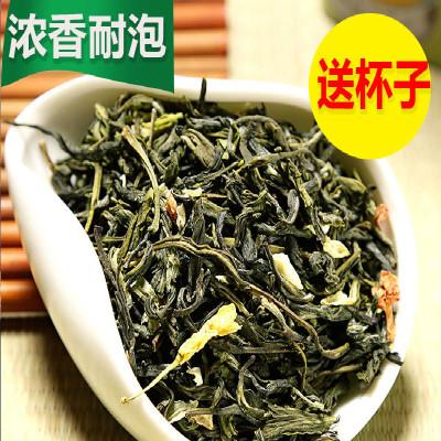 2019新茶 茉莉花茶浓香小白豪春茶 花茶茶叶散装共500g