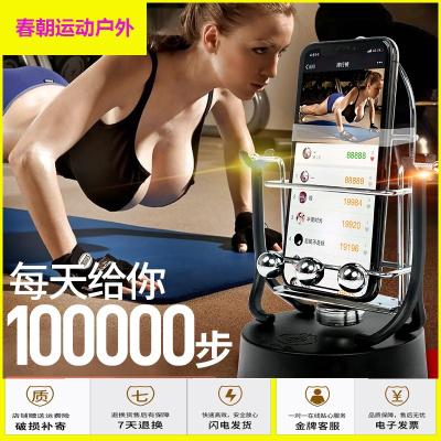 運動戶外搖步器一起來捉妖手機計步平安微信刷步神器自動搖步數搖擺器放心購