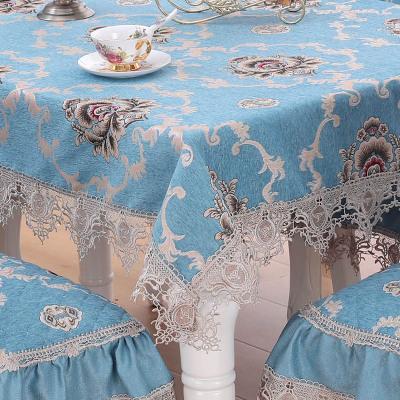 【199減60】六月荷 歐式蕾絲餐桌布餐椅墊套裝田園桌椅套茶幾布椅套歐式桌椅套椅子套