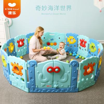 澳樂(AOLE-HW) 嬰兒童安全圍欄寶寶學步室內戶外游樂場防護欄海洋球池波波球游戲圍欄 海洋世界圍欄12+2