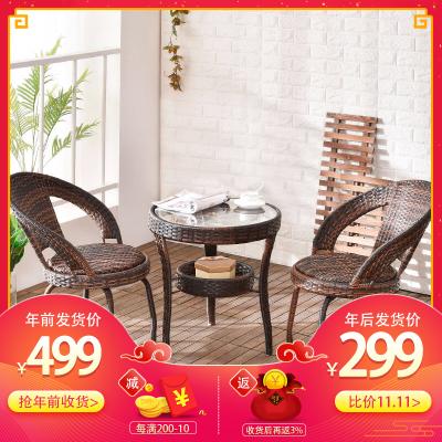 家逸阳台桌椅套件户外藤椅三件套可旋转休闲椅子简约咖啡茶几桌